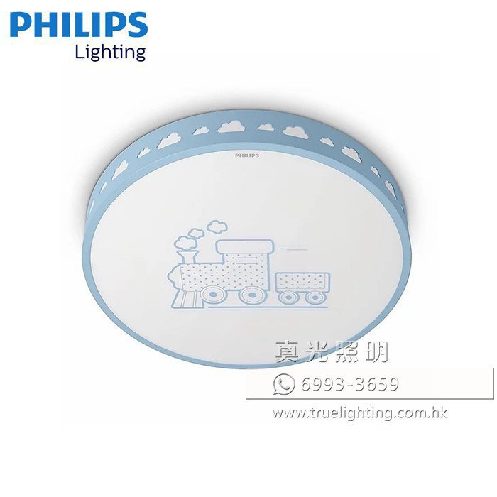 兒童房燈 吸頂燈 25.5W Philips Lighting LED Kids Ceiling Light (27K<->65K Tunable)
