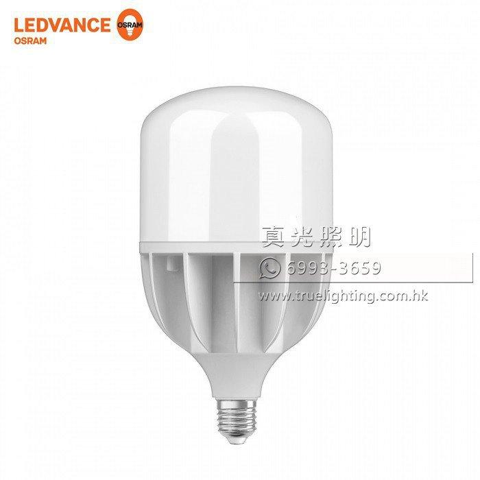 歐司朗 LED燈泡(高流明)  OSRAM E27 36W Bulbs