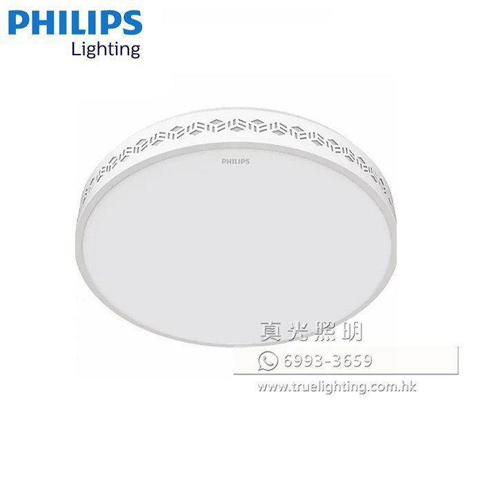 飛利浦 吸頂燈 28W LED PHILIPS Ceiling Light CL556 (27K<->65K Tunable)
