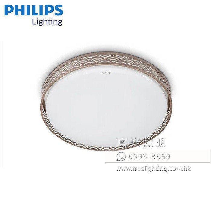 飛利浦 吸頂燈 28W LED PHILIPS Ceiling Light CL801 (27K<->65K Tunable)